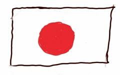 Symbol för haiku